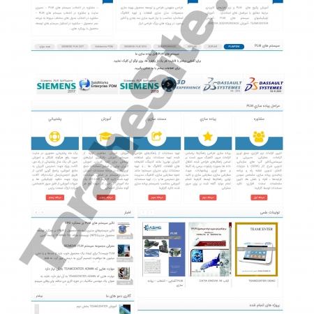 طراحی سایت شرکتی ایژک صنعت پارس