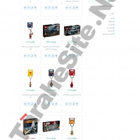 طراحی سایت فروشگاهی اسباب بازی