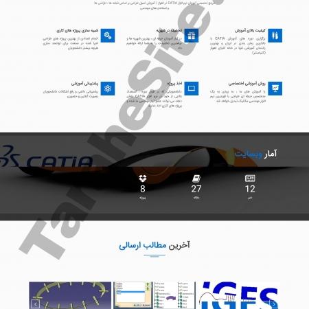 طراحی سایت آموزشگاه خانه کتیا