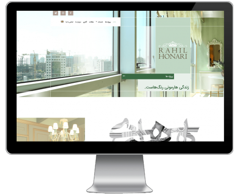 نمونه کار وبسایت خدماتی