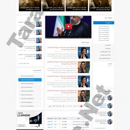 طراحی سایت خبری راد