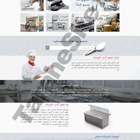 طراحی سایت شرکتی تجهیز گستر خاورمیانه