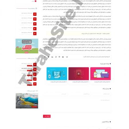 طراحی سایت آنی زود