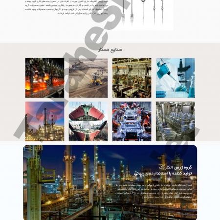طراحی وبسایت شرکتی ژرمن الکتریک